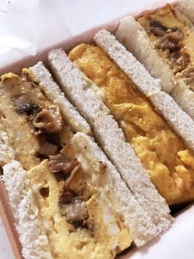 うなぎサンドイッチ